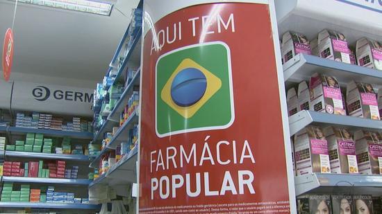 Atendendo 20 milhões de pessoas por ano, Farmácia Popular pode ser extinta
